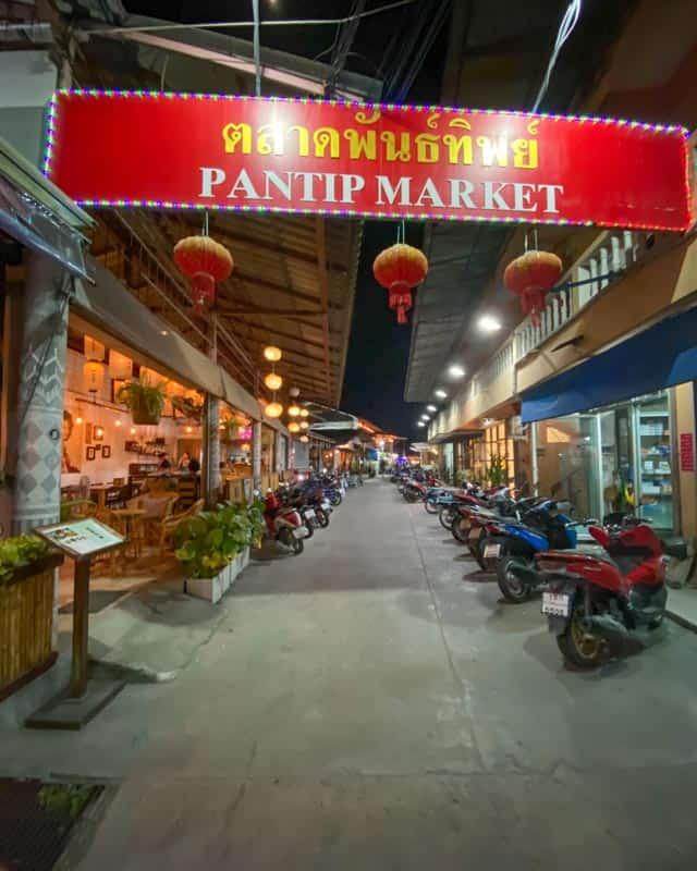 pantip-market-koh-phangan-entrance