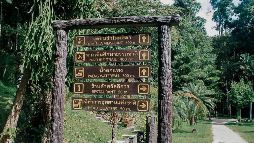 phaeng-waterfall-koh-phangan-sign