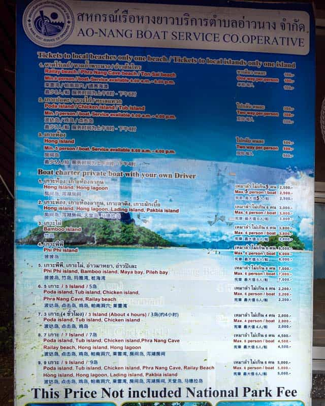 ticket-booth-longtail-boat-prices